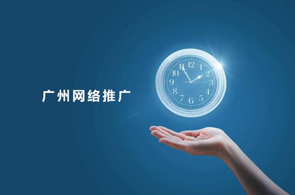 广州网络推广外链专员主要做什么?