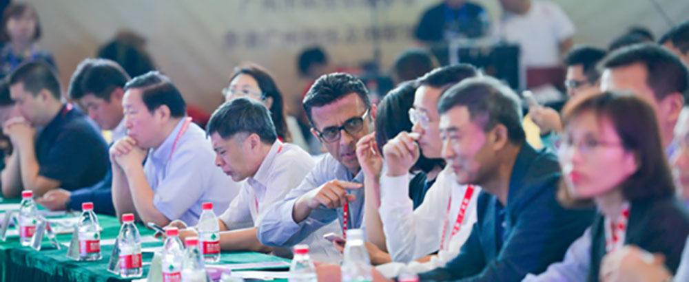 第四届全球移动互联网开发创意大赛在广州举行
